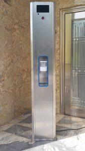 temperature hand sanitizer system